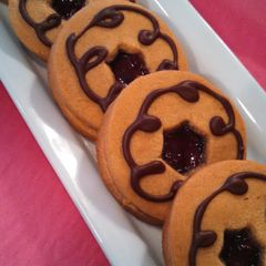 Peanut Butter & Jelly Cookies (12)
