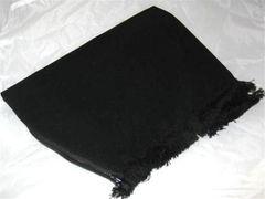 Basic Bag Cover