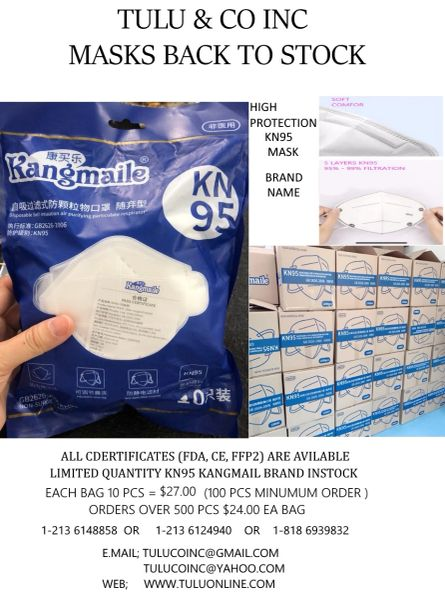 KN95 Face Mask -BRAND NAME KANGMAILE HIGH PROTECTIVE MASK- BAG OF 10