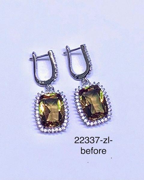 925 Sterling Silver Color Change Sultnite Stone emerald cut dangling earrings - 22337-204-ZULTINTE
