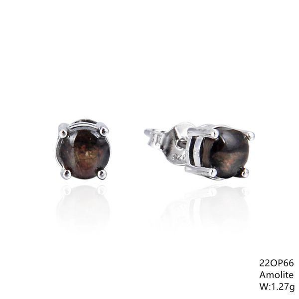 Ammollite , Silver Stud Earrings ,22op66