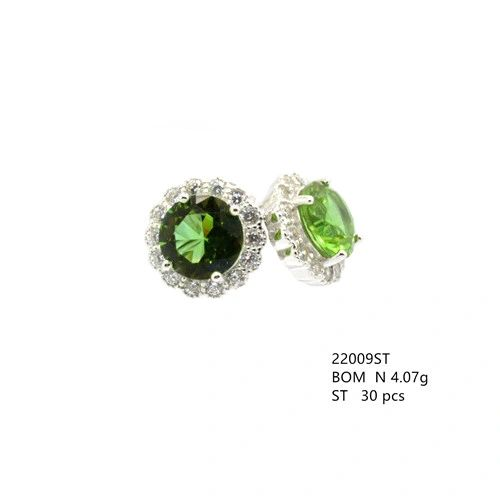 925 SILVER COLOR CHANGEABLE SULTNIT HALO STUD EARRINGS , 22009-204