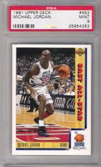 1991 UD Michael Jordan East All-Star card #452 PSA 9
