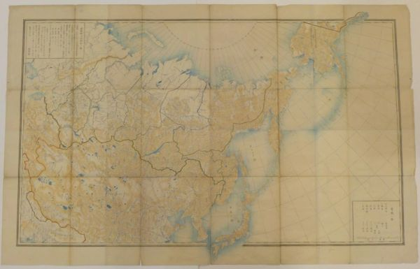 [Map of China, Russia, Japan, Korea and Alaska.]