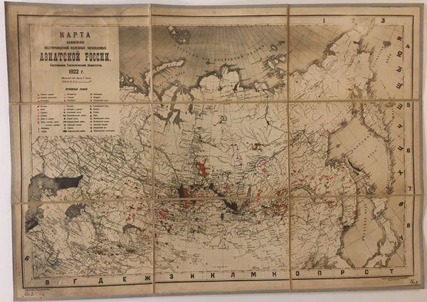 КАРТА ВАЖНЕЙШИХ МЕСТОРОЖДЕНИЙ ПОЛЕЗНЫХ ИСКОПАЕМЫХ АЗИАТСКОЙ РОССИИ. /Major Mineral Deposits in the Asian Part of Russia.