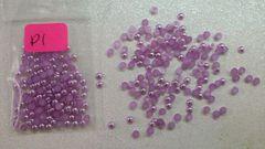 Pearl #P1 (3 mm lavender pearls)(1 pack)