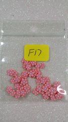 F17 Pink Flowers Sliced Femo Insert