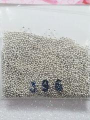 Caviar Beads #396