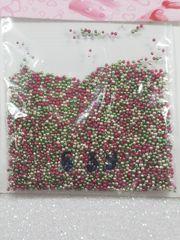 Caviar Beads #639