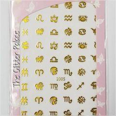 Gold Zodiac Stickers (1005)