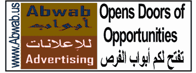 Abwab advertising Agency, Mazen Kherdeen Arab American journal, Mazen Kherdeen, Arab American Journal, Kherdeen