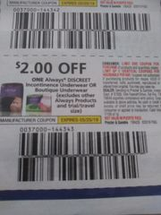10 Coupons $2/1 Always Discreet Incontinence Underwear or Boutique Underwear (Excludes Other Always Products and ets) Exp.5/25/19