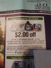 10 Coupons PUBLIX $2/1 All Detergent Bottle (88-141oz), All Mighty Packs (39-67ct), Purex or Purex + Clorox 2 Detergent Bottle (128-196oz) or Purex 4in1 Pacs (45ct) Exp.5/29/19