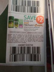 10 Coupons $2/1 Mitchum Curve Antiperspirant & Deodorant (Excludes Mitchum Original, Twin and Trial) Exp.7/13/19