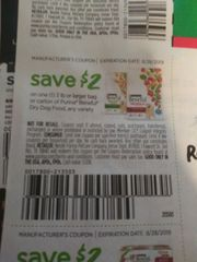 10 Coupons $2/1 Beneful Dry Dog Food 3lb+ Exp.8/28/19