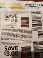 10 Coupons $2/1 Tagamet Product 30ct+ Exp.12/7/19