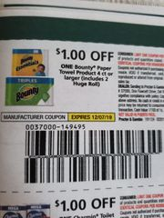 10 Coupons $1/1 Bounty Paper Towel Product 4ct+ (Includes 2 Huge Roll) Exp.12/7/19