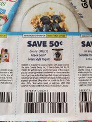 10 Coupons $.50/1 Greek Gods Greek Style Yogurt Exp.3/31/20