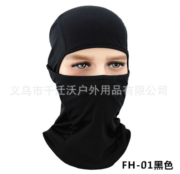 Ninja Style Balaclava Multi-Use Shield Black