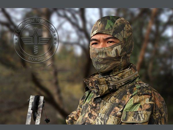 Ninja Style Sun and Element Protection Mask SZ02