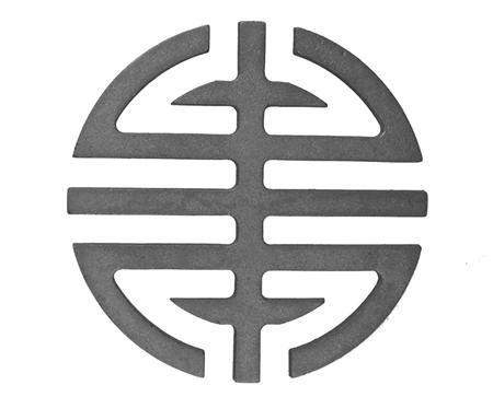 #(8325) Cast Iron Good Luck Rosette / Circle Insert