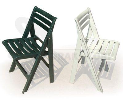 Ispra Folding Chairs