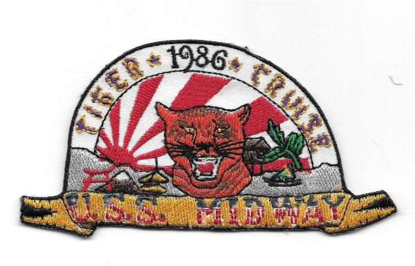 USS Midway CV-41 Tiger Cruise 1986 patch