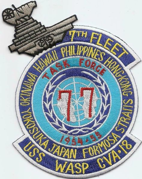 USS Wasp CVA-18 Task Force 77 1954-55 patch