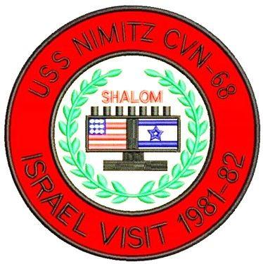 Nimitz Israel Visit 1981 - 1982 patch