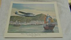 "Pan Am historic flights First Class menu. Martin M-130 flying boat ""Philippine Clipper"""