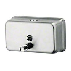 Continental Horizontal All-Purpose Dispenser - 40 oz.