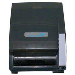 Bump Bar Roll Towel Dispenser - Smoke Black