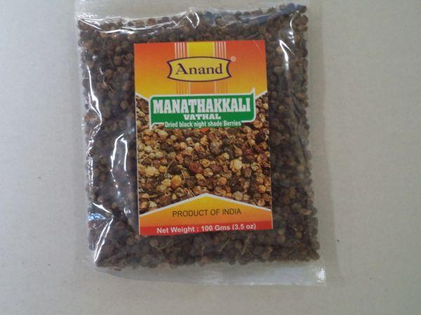 Manathakkali Vathal Anand 100 g