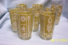 GLASSES: Vintage Mid-century Glass Tumblers in Yellow with Gold Trim & Metal Rack/Caddy