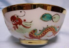 Asian Vintage Soup Bowl/Rice Bowl with Gold Trim & Matching Soup Spoon