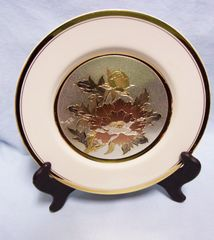 DECORATIVE PLATE: Lacy KC 350 Keito Sensitive Art of Chokin Gold Trim Plate Fine China