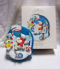 CHRISTMAS ORNAMENT 2008 Hallmark HOPPY SPIN-A-MAJIGS Xmas Ornament