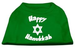 Cute Dog Shirts: HAPPY HANUKKAH Screen Print Dog Shirt in Various Colors & Sizes by Mirage