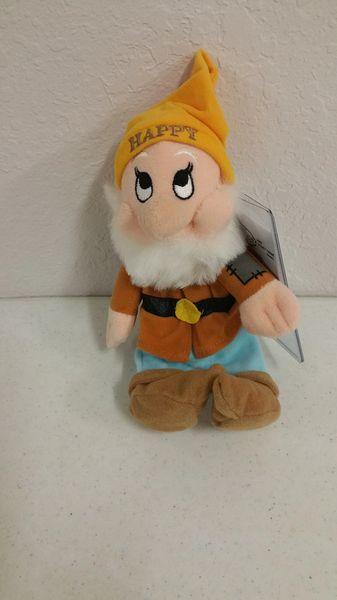 HAPPY (Snow White & the Seven Dwarfs) Mini Bean Bag - Disney