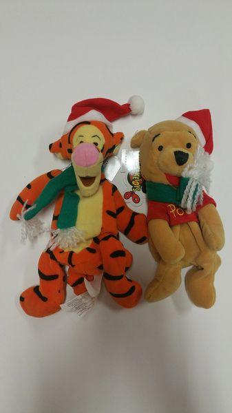 TIGGER & POOH CHRISTMAS SET (Winnie the Pooh) Mini Bean Bags - Disney