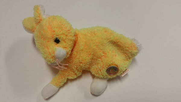 BUTTERCREAM BUNNY ***SPECIAL PRICE!*** Beanie Baby of the Month - Ty
