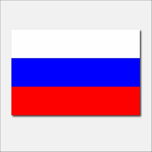 RUSSIA COUNTRY FLAG VINYL DECAL STICKER