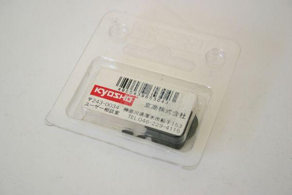 Kyosho 1387 E-Rings 7mm