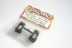 Yokomo MR-4 BX Graphite Rear Suspension Arms BX-008RG MR4BX Wishbones