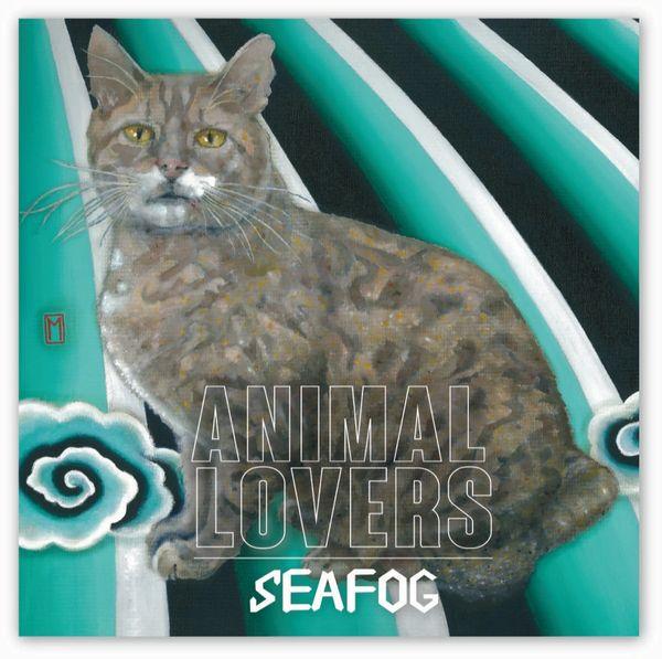 SEAFOG: Animal Lovers 2xLP (Zelle)