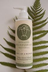 Soul of a Woman Massage & Body Lotion