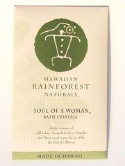 Soul of a Woman Bath Crystals