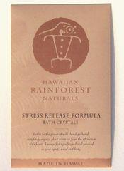 Stress Release Formula Bath Crystals