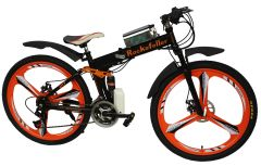 Rockefeller Mountain Electric Bicycle Folding High Carbon Steel with 26'' Magnesium alloy wheels, black&orange