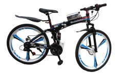 Rockefeller Electric Folding Mountain bicycle with 26'' magnesium alloy wheels
